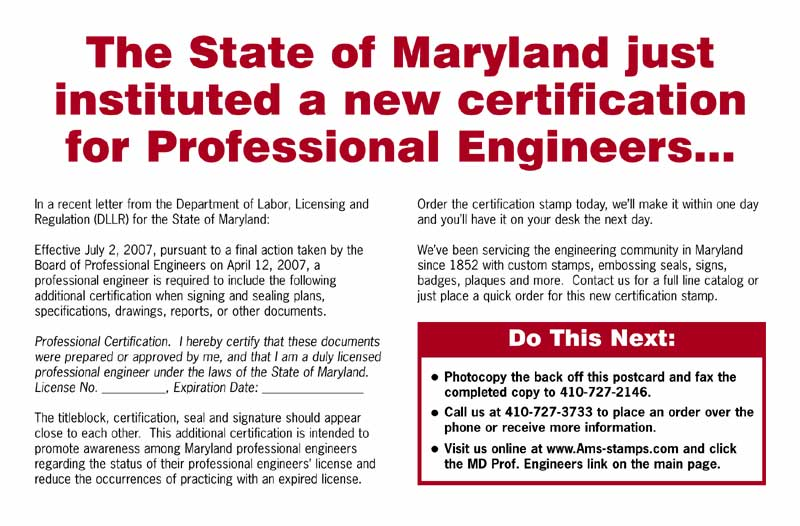 Maryland Professional Engineer Certification